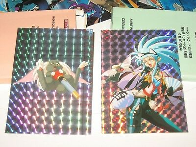 TENCHO-MUYO! RYO-OH-KI Trading Cards 2 Sets of 10 includes Prism #7 & #12