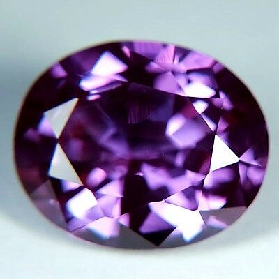 8.50ct.AWESOME RUSSIAN COLOR CHANGE ALEXANDRITE OVAL GEMSTONE
