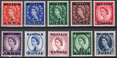 BAHRAIN 1952-54 QEII GB OVERPRINTED DEFINITIVES TO 1r VALUE SCOTT #81-90 MNH