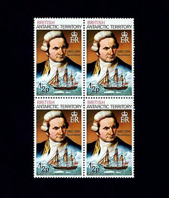 British Antarctic Terr - 1975 - Captain Cook - Resolution - Ship - Mnh Block!