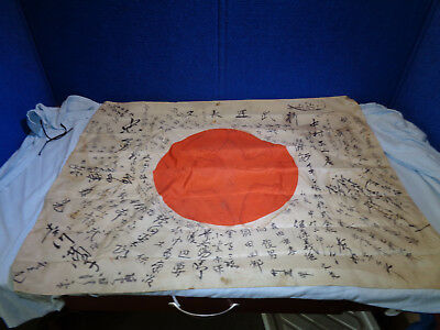"Vintage Original Japanese Meatball Good Luck Silk Flag  37"" x 28"""