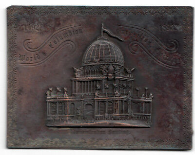"World's Columbian Exposition bronze medal/plate - Chicago 1893 - 3 3/4"" X 3"""