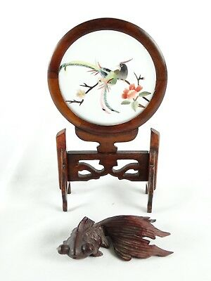 Fine Chinese Rosewood Scholars Screen Silk Embroidered Pheasants China Goldfish