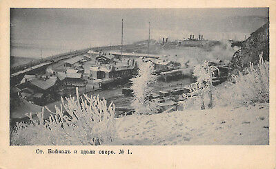 RUSSIA c1906 Postcard Text in Cyrillic Aerial View Factories Rail Yard