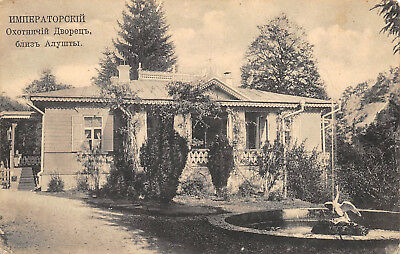 RUSSIA c1910 Postcard Text in Cyrillic Home House with Fountain