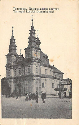 Tarnopol Ternopil Ukraine Russia 1910 Postcard Greek Orthodox Catholic Cathedral