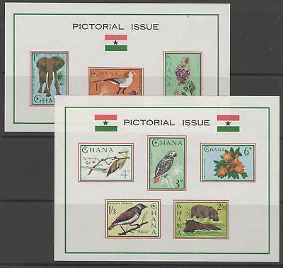 GHANA SGMS364a 1964 PICTORIAL ISSUE MNH