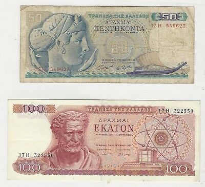 Two Vintage Greek Banknotes, 1964 50 Drachma & 1967 100 Drachma (F/VF) Condition