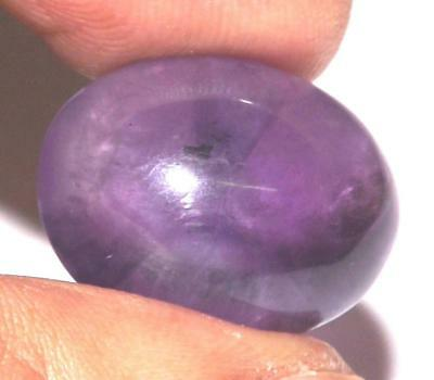 16.40 ct Natural Earth Mined Amethyst 19 x 15 mm Cabochon Gemstone #eac115