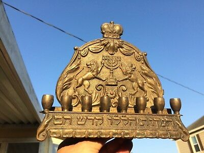 Antique Menorah NR Lions Writing Missing extra holder