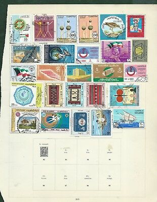 Kuwait 171 stamps on album pages MH and used