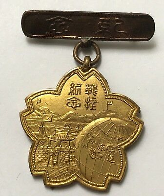 WW1 Empire Japan WarMedal Victory China Qing Dynastie Badge!