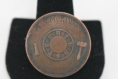 Vintage Temple Chapter #74 R.A.M Clarksville Iowa Masonic Coin A.N Moorford