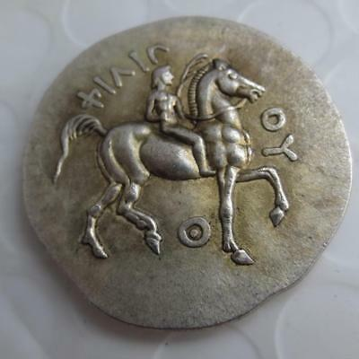 XF Ancient Greek coins Rare silver King Philip II father of Alexander the great