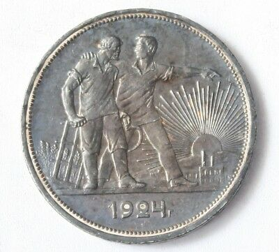 USSR Soviet Union silver ROUBLE 1924 patina