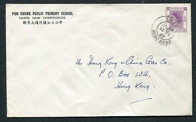 12.02.1962 Hong Kong GB QEII 10c Stamp on Cover with Tai Po CDS Pmk