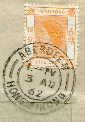 1962 Hong Kong GB QEII 5c Stamp on Cover with Aberdeen / 3?  CDS Pmk
