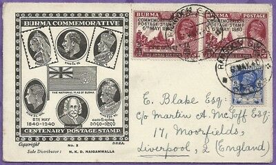 Burma Commemorative Cover - Centenary Postage Stamp 6th May 1940