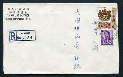 1972 Hong Kong 10c + $1 Stamps on Reg. Cover with Fanling / 2  CDS Pmk