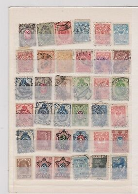 russia FROM 1ST  STAMPS 3 SCANS 3 PAGES