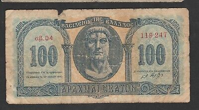 100 Drachmes From Greece 1950