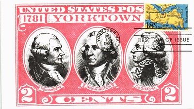 Dr Jim Stamps Us Yorktown First Day Cover 1981 Kmc Venture Cachet