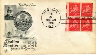 Dr Jim Stamps Us New York City Golden Anniversary Air Mail Fdc Cover Block