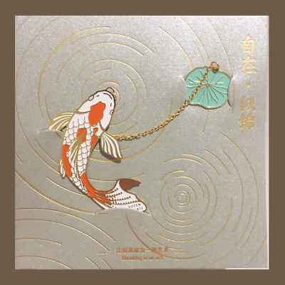 Chinese style exquisite Koi bookmark students using creative gifts