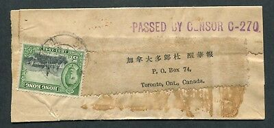 1941 China Hong Kong  5c stamp on Wrapper to Canada with Censor C-270 Marking!!