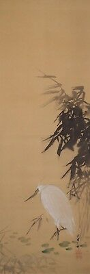 #0322 Japanese Hanging Scroll: White Heron by Hashimoto Ryoka