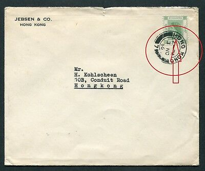 1956 Hong Kong GB QEII 15c Stamp Duty Stamp  on Cover
