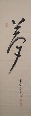 "#0326 Japanese Tea Ceremony Scroll: ""YUME (Dream)"" by Nanzen-ji Abbot"