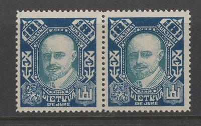 Lithuania 1922 Cliche of 8a in 6a Plate ERROR  -MNH & MLH-SC# 119a  Cats $350.00