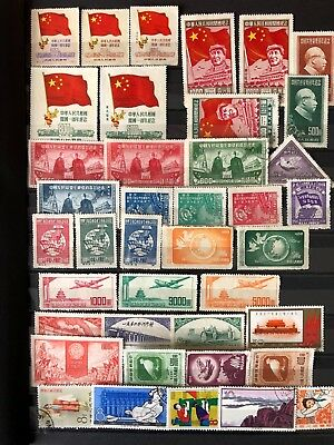 CHINA PRC Hagner various singles sets left as obtained with better hicv