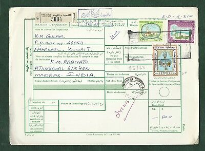 Kuwait 1980s used Parcel Post to India receipt with stamps (a)