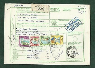 Kuwait 1980s used Parcel Post Despatch Note to India receipt with stamps (c)