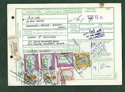 Kuwait 1980s used Parcel Post Despatch Note to India receipt with stamps (d)