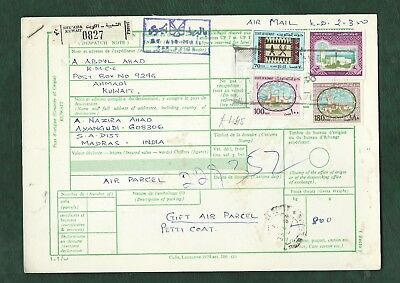 Kuwait 1980s 7 used Parcel Post Despatch Notes to India receipt with stamps