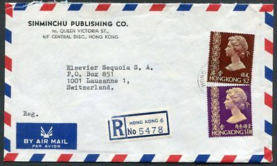 HONG KONG Very Nice Registered Cover To Geneva 1978  UPTOWN 40062