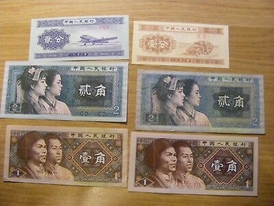 6 x Mixed China Banknotes  and food vouchers - all look ok condition