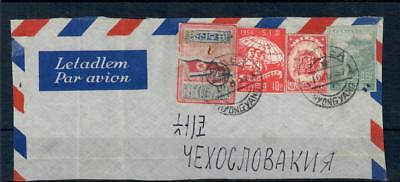 Korea - Briefe Ausschnit, used, interstingly, search (6072)