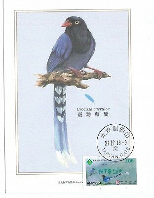 """TAIWAN:Republic of China ATM LABEL """"TAIWAN BLUE-MAGPIE"""" NT$5 - 'POSTCARD' 105"""