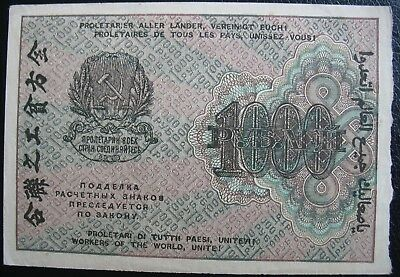 1919 Soviet-Russia 1000 Roubles Note