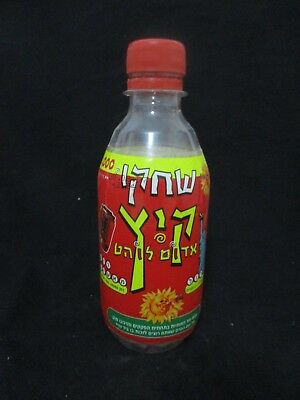 "coca cola Israel: ""Red hot summer "" a 330 ml empty plastic bottle , israel,1997."