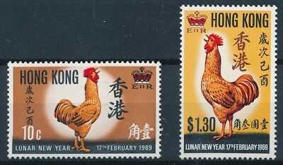 [39539] Hong Kong 1969 Birds Rooster Good set Very Fine MNH stamps