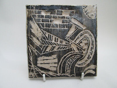 A Lovely Unusual Studio Pottery Tile by Katinka