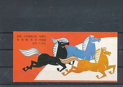 36926 / China ** MNH Booklet Pferde Horses