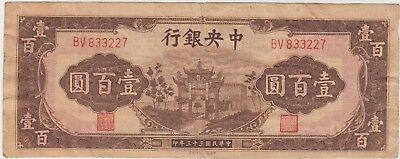 1944 Central Bank of China 100 Yuan Pick#261 Note Currency A4936