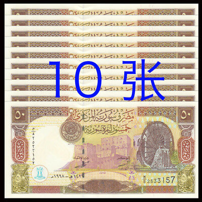 Lot of 10Pcs Asian-SY 50 Pounds Paper Money,1998,P-107,Uncirculated