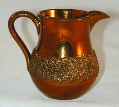Copper Luster Pottery Small Creamer Textured Surface